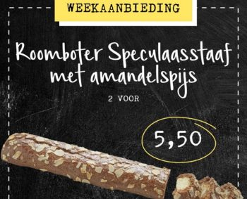 Roomboter speculaas staaf 2 stuks 5,50